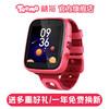 Teemo 糖猫 K1 儿童智能手表 玫瑰粉