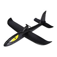 贝利雅 儿童拼装电动手抛滑翔飞机黑精灵