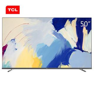 TCL 50英寸平板电视 8.7mm超薄全面屏液晶电视 4K智慧屏 人工智能电视50Q6