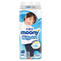 moony 畅透微风系列 婴儿拉拉裤 XXL26片