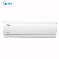 Midea 美的 美的空调KFR-26GW/N8MJA3智弧大1匹新能效冷暖智能家电空调挂机