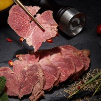 Grand Farm 大庄园 精品牛腱子肉  2斤