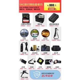索尼(SONY)ILCE-A6100L/Alpha 6100 微单数码相机 a6000升级款 【街拍】索尼 16-50 OSS 镜头 白色 官方标配