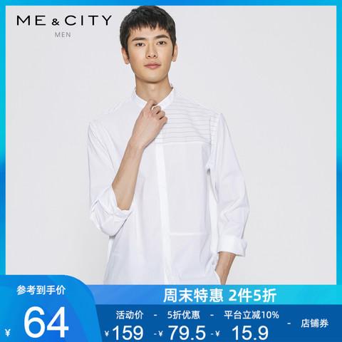 MECITY男装条纹拼接复古立领长袖衬衫韩版修身衬衣