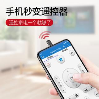 倍思 手机万能遥控器多功能红外线发射器创意智能遥控精灵Type-c苹果iPad通用空调电视机顶盒风扇 苹果接口-黑色