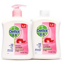 Dettol 滴露 健康抑菌洗手液滋润倍护500g+500g瓶装补充液 抑菌99.9%