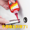 潜水艇液体生料带快干防水耐高温耐油液态金属螺纹管路密封生胶带