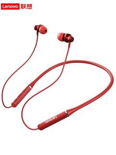 Lenovo 联想 HE05 挂脖式蓝牙耳机