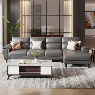 芝华仕 都市布艺沙发客厅现代简约中大户型科技布转角沙发2009 深灰色 四人位面向沙发右角位30-60天发货