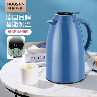 移动端 : moosen 慕馨 德国MOOSEN 智能保温壶家用保温瓶 1.5L智能款-蓝(升级红胆)