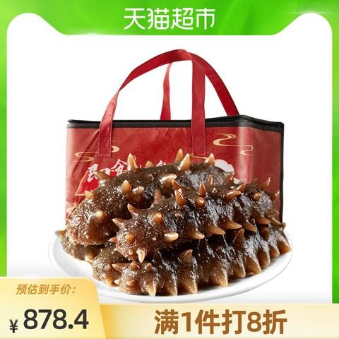 皇纯 冷冻即食海参1.5kg 20-40只3斤装有机刺参礼盒即食比干货方便