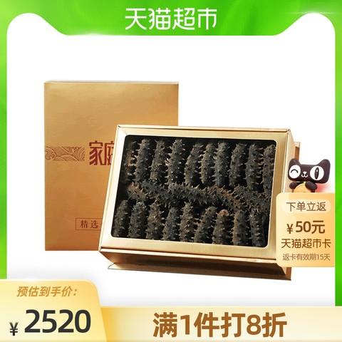皇纯 S8精选淡干海参500g 60-100只刺参海参干货大盒装非礼盒海参