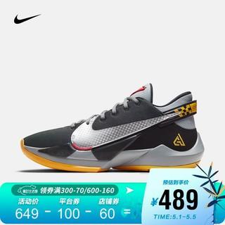 NIKE 耐克 耐克 男子 ZOOM FREAK 2 EP 篮球鞋 CK5825 CK5825-006 40.5