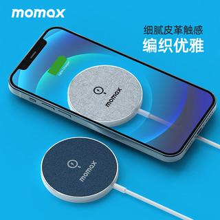 MOMAX摩米士magsafe磁吸无线充电器 【支架套装】磁吸充电器(深灰色)+金属支架
