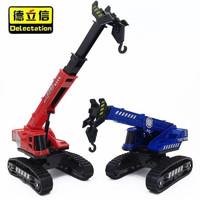 abay 吊車兒童玩具挖掘機起重機仿真工程車