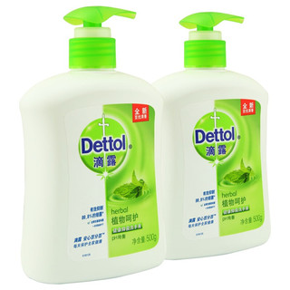 Dettol 滴露 植物呵护健康抑菌洗手液 500g*2