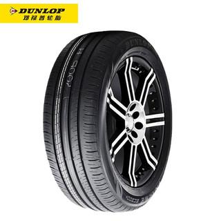 DUNLOP 邓禄普 EC300+ 215/60R17 96H 汽车轮胎 静音舒适型