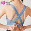 奥义瑜伽服运动内衣女2021春夏新款时尚跑步健身bra文胸含胸垫 清新蓝 M