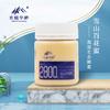 青藏华峰蜂蜜纯正天然高原百花蜜土蜂蜜青海特产成熟结晶蜜260g
