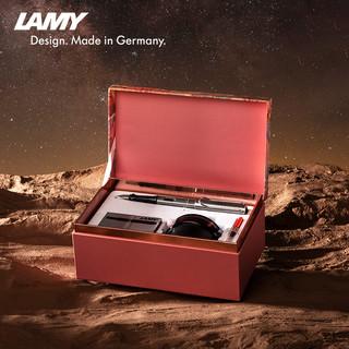 LAMY 凌美 凌美LAMY钢笔礼盒恒星系列太空限定版套装官方旗舰店男士高档钢笔签字笔太空笔情侣礼物