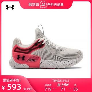 UNDER ARMOUR 安德玛 安德玛官方UA HOVR Apex 2女子运动训练鞋3023008