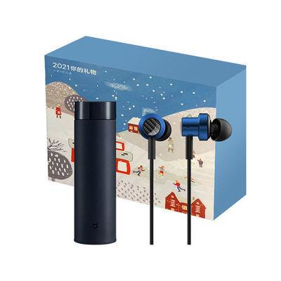 MI 小米 米家保温杯500ML+双动圈耳机  2021你的礼物保温杯礼盒套装