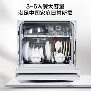 UW5PH1D 家用台式5套 洗碗机