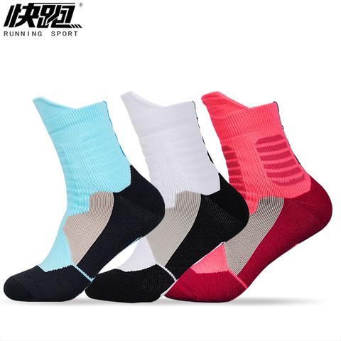 快跑 中筒篮球袜男高筒袜专业精英袜高帮加厚毛巾底实战袜运动袜子