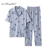 La Chapelle 拉夏贝尔 男士睡衣