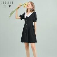 3COLOUR 三彩 W362G3882L20M 法式复古中袖连衣裙