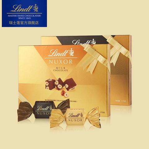 Lindt 瑞士莲 Lindt瑞士莲金装榛仁黑巧克力经典榛仁14粒礼盒装175克