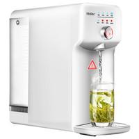 Haier 海尔  HRO5023-3 即热式 反渗透直饮机 白色