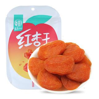 华味亨 蜜饯果干 红杏干 100g