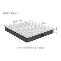 QuanU 全友 105171 椰棕弹簧床垫 120*200*21cm