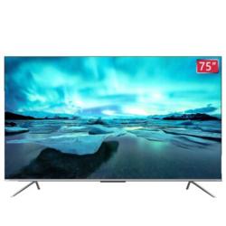 TOSHIBA 东芝 75M540F 液晶电视 75英寸 4K