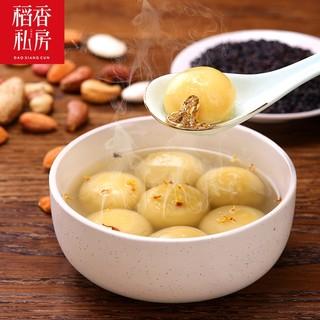 稻香私房 大黄米汤圆黑芝麻馅料钙奶味早餐速食多种口味冷冻包邮