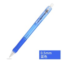 ZEBRA 斑马 MN5 自动铅笔 0.5mm 蓝色
