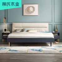 林氏木业 轻奢软靠卧室现代简约主卧板式床小户型床JH2A蓝色+白色