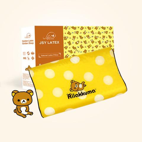 jsylatex 泰国进口儿童乳胶枕头 轻松熊联名款