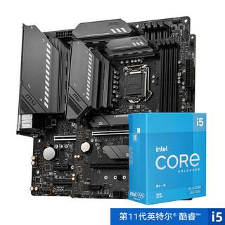 intel 英特尔 i5-11600KF 处理器 + 微星 B510 A PRO主板套装