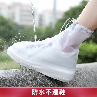 鞋套防水防滑雨天户外加厚耐磨耐用脚套学生拉链水鞋套防雨鞋套女