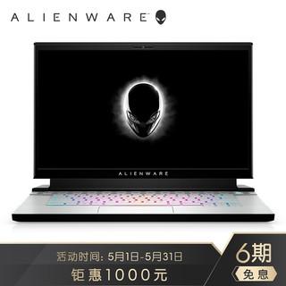 Alienware 外星人 外星人Alienware m15 R3 15.6英寸轻薄游戏本电脑(i7 16G 512GSSD RTX2060OC 6G独显 144Hz)5735白