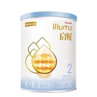 illuma 启赋 惠氏启赋(Wyeth illuma)亲和人体婴儿配方奶粉2段(6-12月适用) 350克 爱尔兰原装进口
