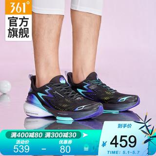 361° 361度 361度三体联名男鞋运动鞋三态跑鞋幻夜星域耐磨缓震跑步鞋 曜石黑/奇幻紫-2237 40
