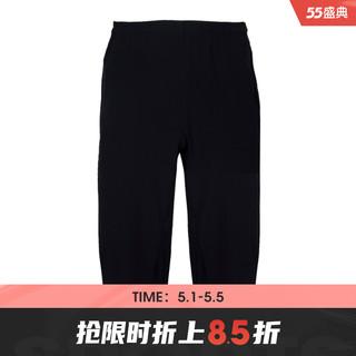 adidas 阿迪达斯 adidas阿迪达斯男子运动系列梭织中裤BK0982