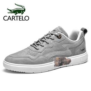 CARTELO 卡帝乐鳄鱼 卡帝乐鳄鱼(CARTELO)时尚板鞋男低帮系带耐磨透气舒适运动休闲男鞋 QH3321 灰色 38
