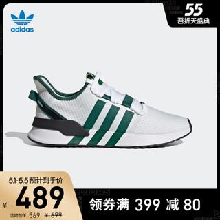 adidas 阿迪达斯 阿迪达斯官网 adidas 三叶草 U_PATH RUN 男女经典运动鞋FX5261