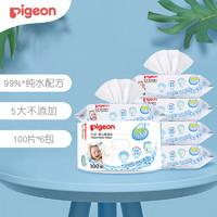 Pigeon 贝亲 婴儿湿巾 100片*6包 PL347