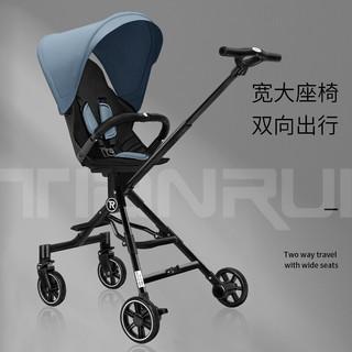 TianRui 溜娃神器婴儿推车轻便可折叠简易伞车遛娃神器高景观婴儿车儿童带孩神车双向宝宝手推车 奢华魅影蓝
