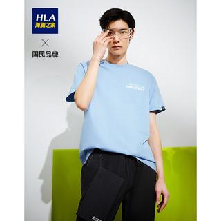 HLA 海澜之家 HLA海澜之家撞色字母印花短袖T恤2021夏新品运动风时髦圆领短t男HNTBJ2D707A 浅蓝SM 175/92A/L